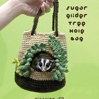 Crochet Pattern Small Animal Pouch Sugar Glider Carrier Tree Hole Pet Cage Crochet Pattern Sugar Glider Crochet Nest for Sugar Glider Tree Trunk